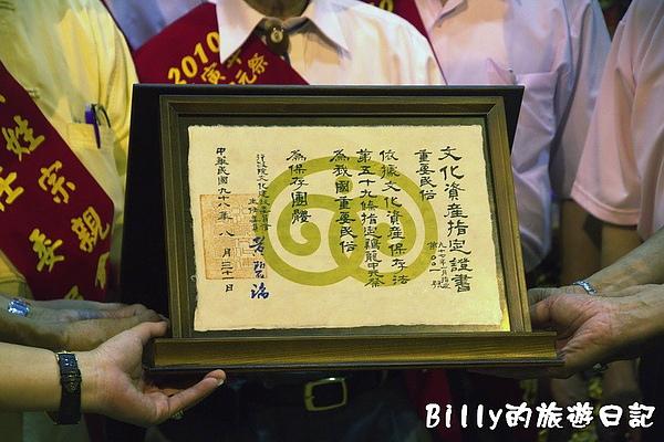 2010基隆中元祭-交接手爐 09.jpg