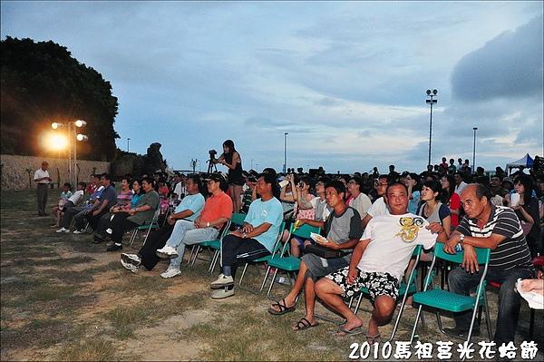 2010馬祖莒光花蛤節活動照片175.JPG