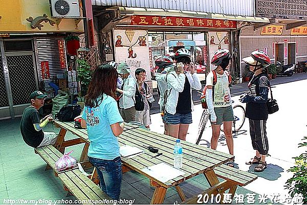 2010馬祖莒光花蛤節活動照片246.jpg