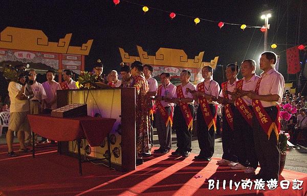 2010基隆中元祭主普壇開登025.jpg