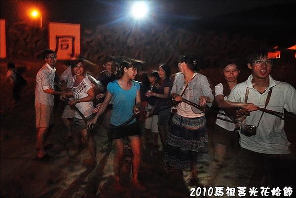2010馬祖莒光花蛤節活動照片 113.JPG