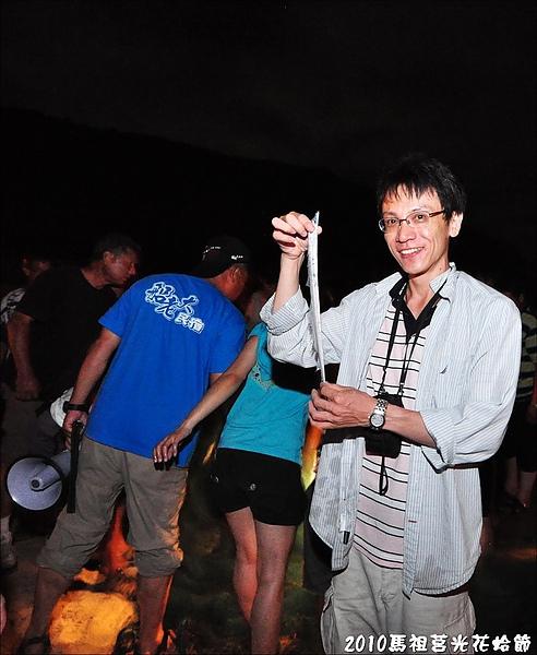 2010馬祖莒光花蛤節活動照片 128.JPG