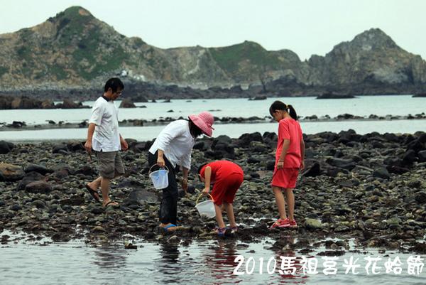 2010馬祖莒光花蛤節活動照片110.jpg