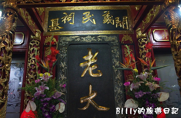 2010基隆中元祭-關鬼門67.jpg