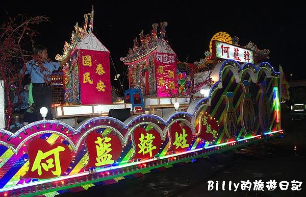 2010基隆中元祭八斗子放水燈034.jpg