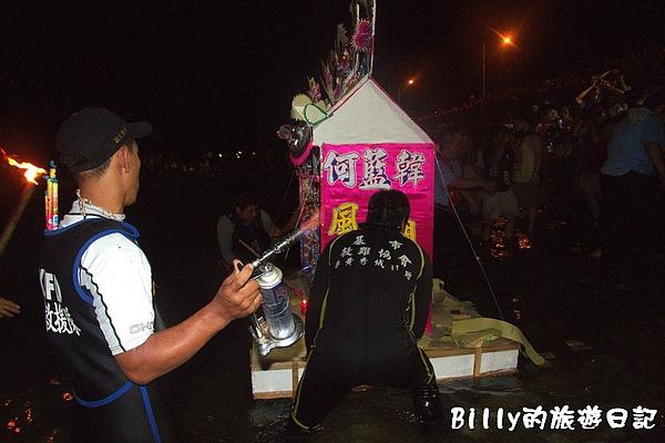 2010基隆中元祭八斗子放水燈094.jpg