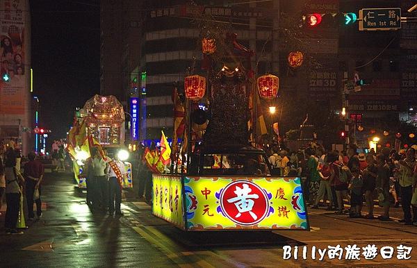 2010基隆中元祭放水燈遊行077.jpg