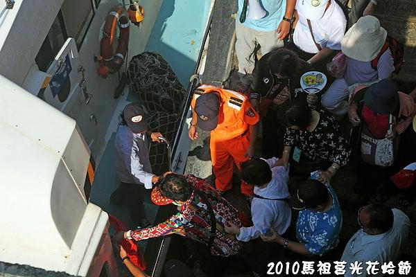 2010馬祖莒光花蛤節活動照片258.jpg