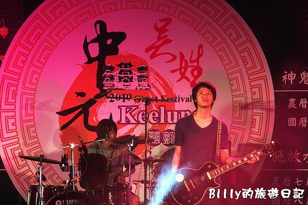 2010基隆中元祭八斗子放水燈008.jpg