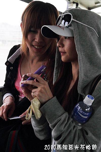 2010馬祖莒光花蛤節活動序曲00009.JPG