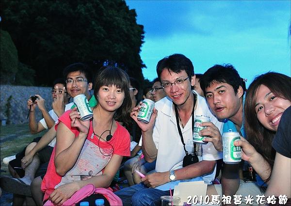 2010馬祖莒光花蛤節活動照片185.JPG
