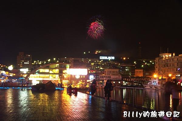 基隆海洋廣場036.jpg