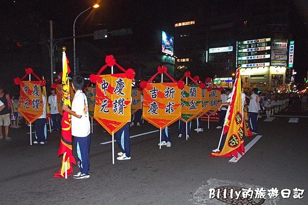 2010基隆中元祭放水燈遊行017.jpg