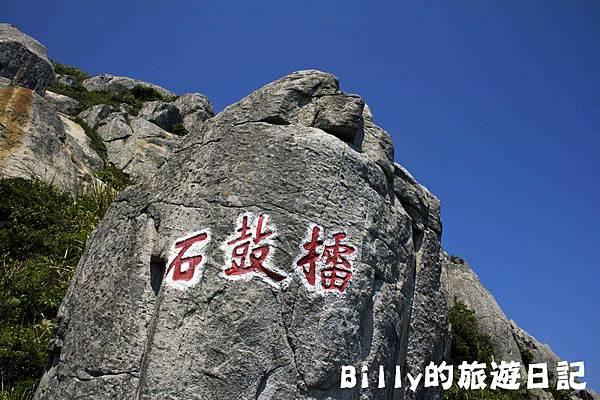 東引東湧燈塔12.JPG
