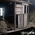 馬祖北竿芹壁11.jpg