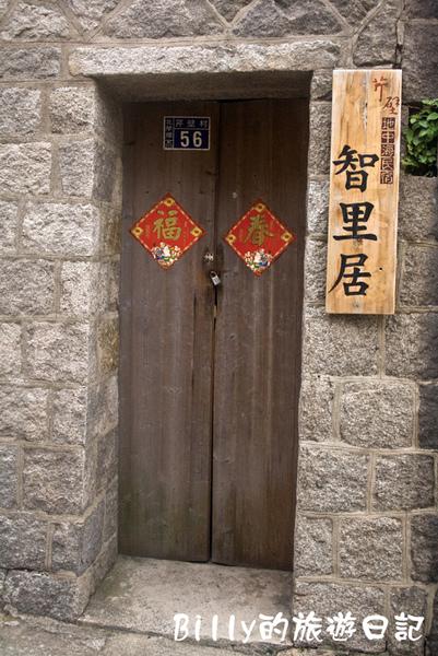 馬祖北竿芹壁14.jpg