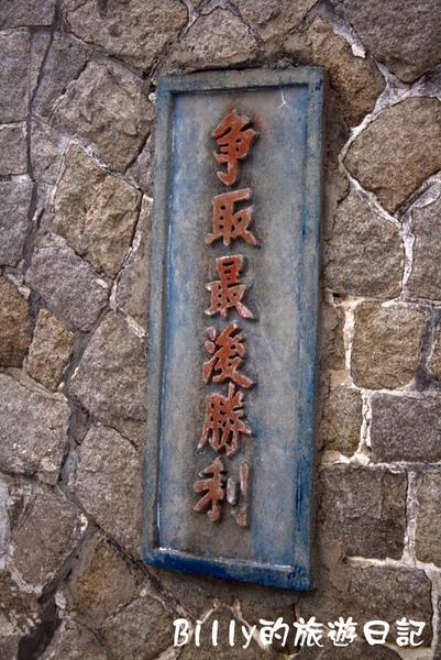 馬祖北竿芹壁21.jpg