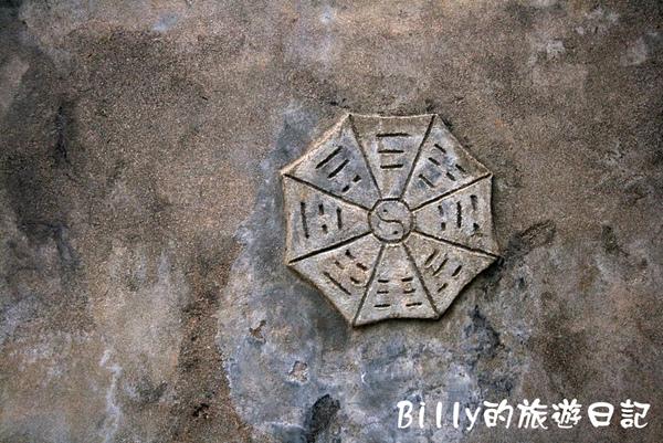 馬祖北竿芹壁37.jpg