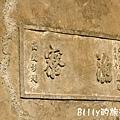 馬祖北竿芹壁61.jpg