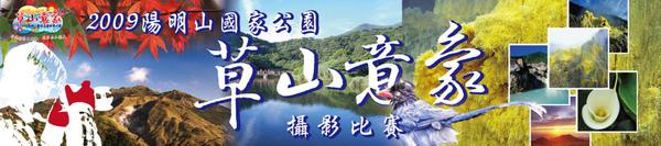 陽明山15_調整大小.jpg