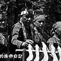 高雄那瑪夏射耳祭03.jpg