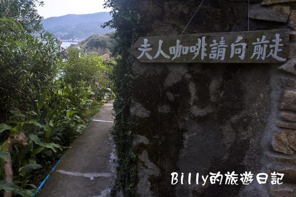 馬祖夫人咖啡館03.jpg