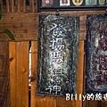馬祖夫人咖啡館37.jpg