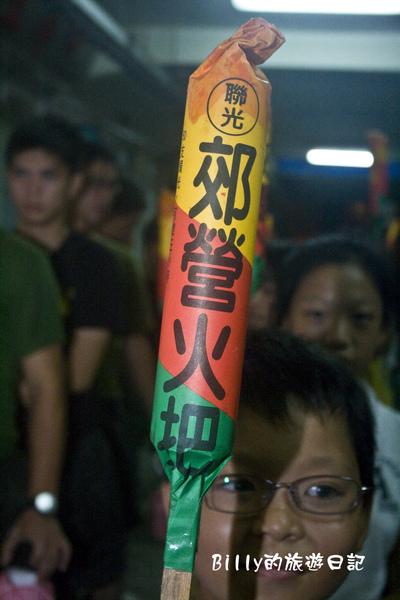 9月19日馬祖莒光古蹟節26.jpg