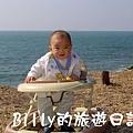 翔翔與晴晴03.JPG