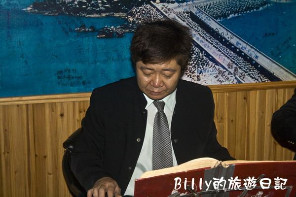 馬祖北竿芹壁咖啡日03.jpg