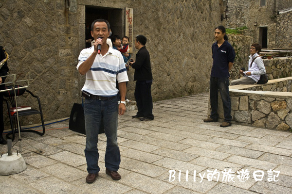 馬祖北竿芹壁咖啡日12.jpg