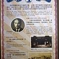 萬華剝皮寮15.jpg