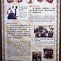 萬華剝皮寮17.jpg