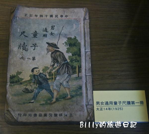 萬華剝皮寮60.jpg