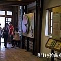 萬華剝皮寮66.jpg