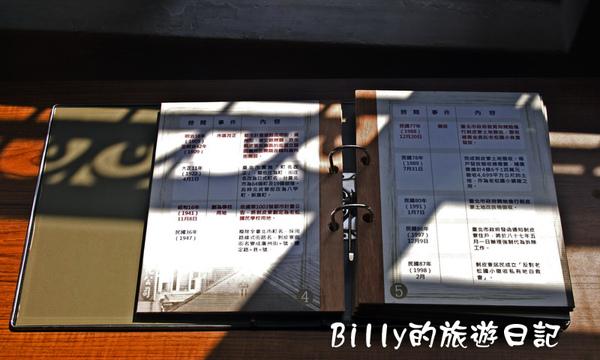 萬華剝皮寮92.jpg