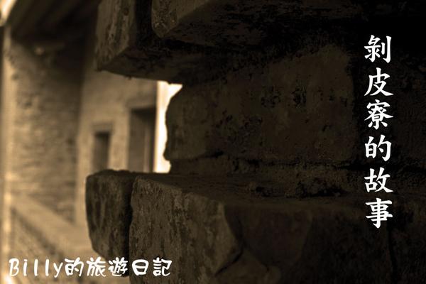 萬華剝皮寮138.jpg