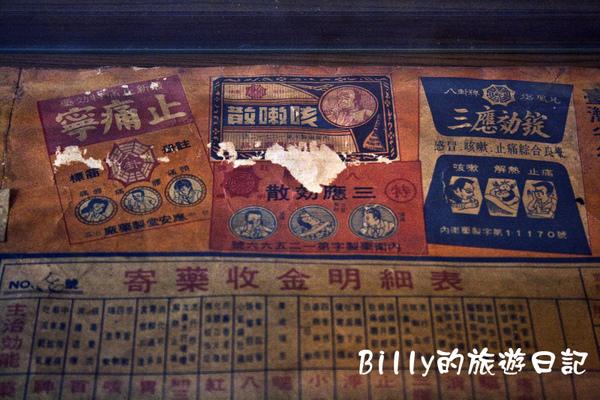萬華剝皮寮156.jpg