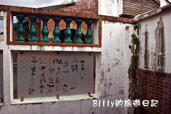 萬華剝皮寮171.jpg