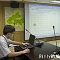 陽明山攝影比賽07.jpg