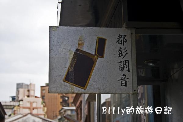 剝皮寮歷史區011.jpg