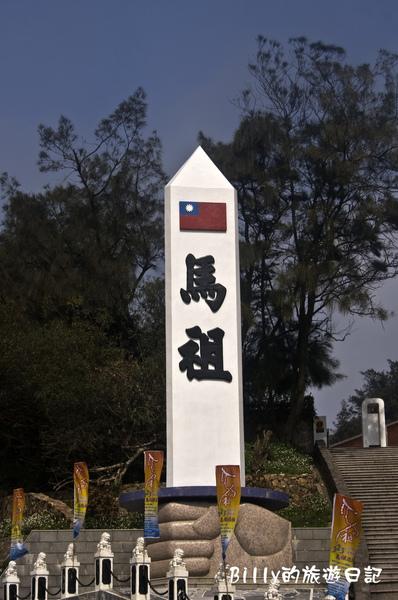 馬祖南竿海天酒店22.jpg