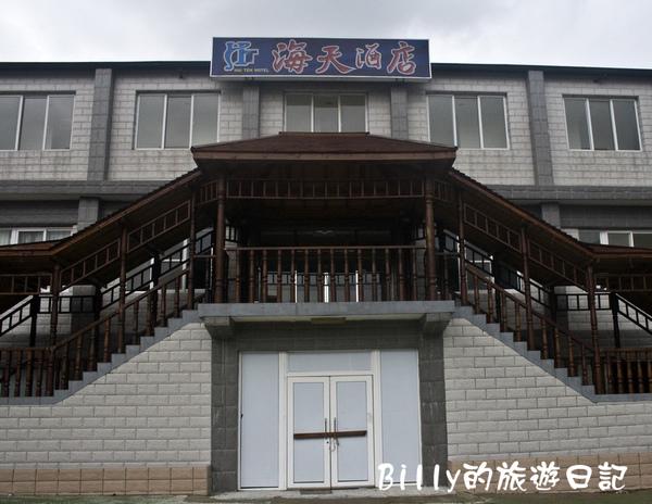 馬祖南竿海天酒店02.jpg