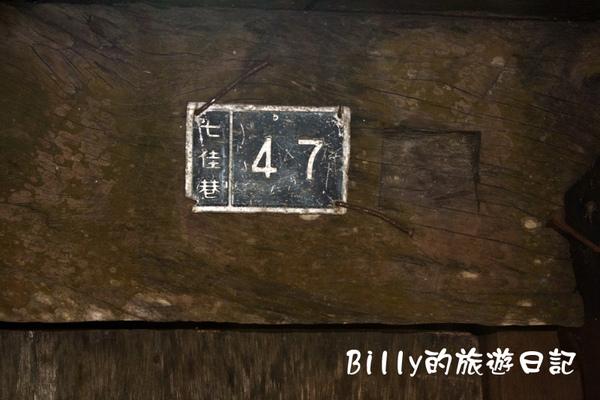 舊七佳部落09.jpg