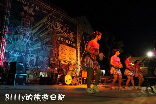 高雄茂林多納黑米祭001.JPG