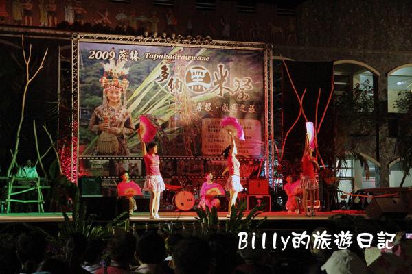 高雄茂林多納黑米祭003.JPG