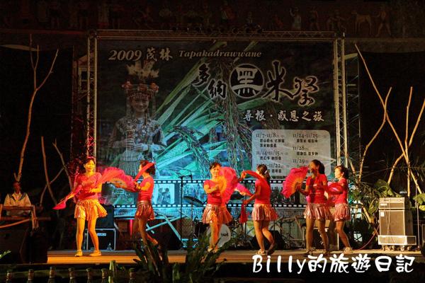 高雄茂林多納黑米祭004.JPG