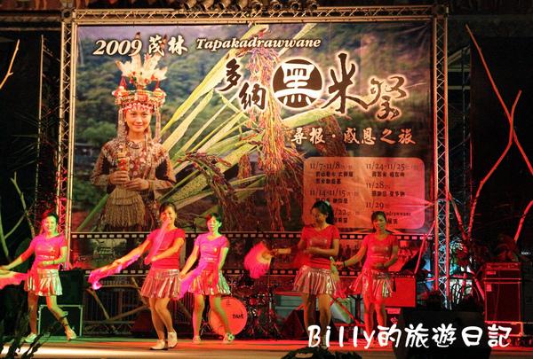 高雄茂林多納黑米祭005.JPG