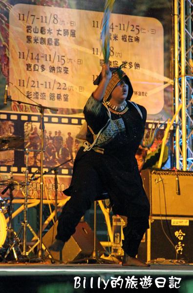 高雄茂林多納黑米祭012.JPG