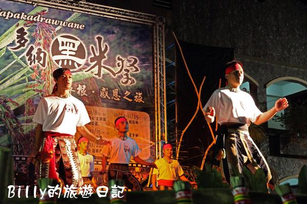 高雄茂林多納黑米祭015.JPG